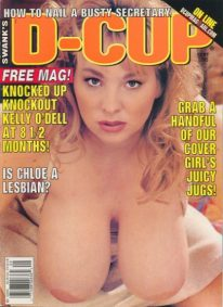 Front cover of D Cup September 2005 magazine