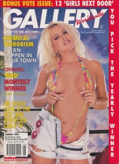 Front cover of Gallery August 1998 magazine