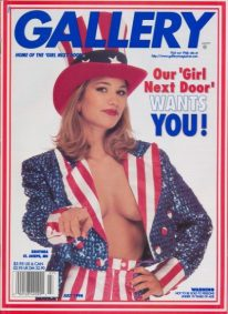 Front cover of Gallery July 1998 magazine