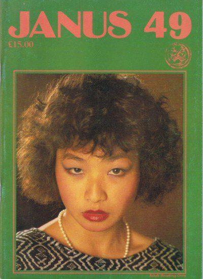 Front cover of Janus 49 magazine