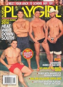Front cover of Playgirl No 69 2014 magazine