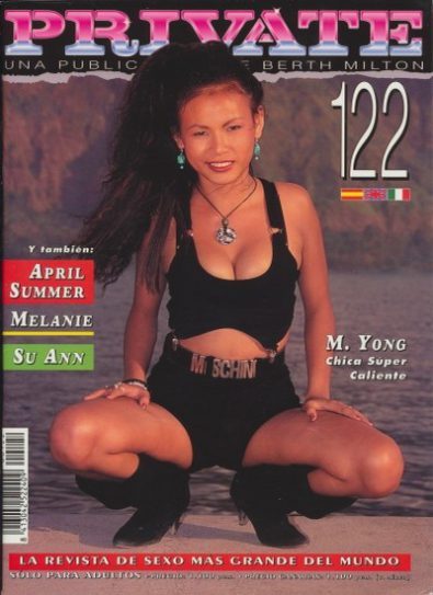Front cover of Private 122 magazine
