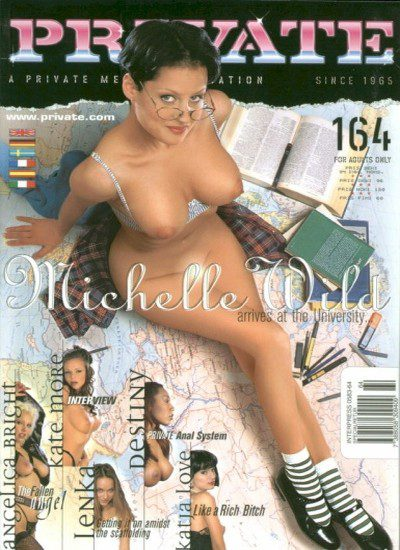 Front cover of Private 164 magazine