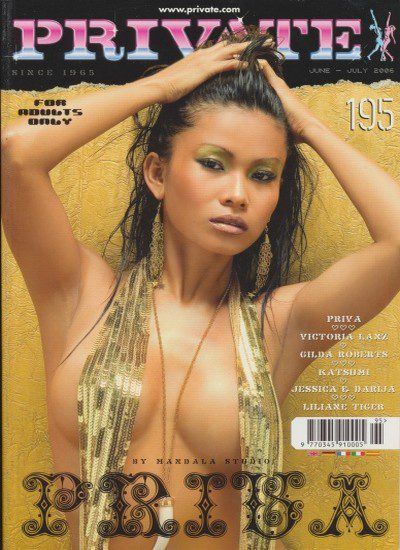 Front cover of Private 195 magazine