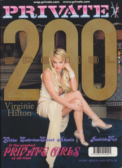 Front cover of Private 200 Special magazine