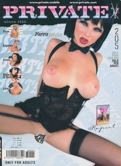 Front cover of Private 205 magazine