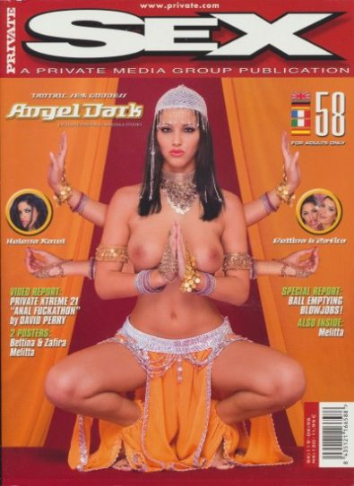 Front cover of Private Sex 58 magazine