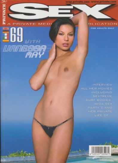Front cover of Private Sex 69 magazine
