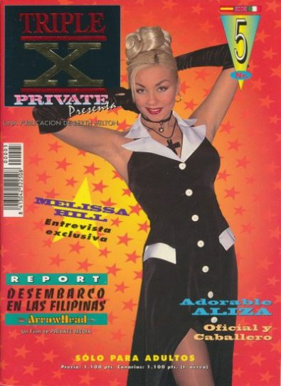 Front cover of Private Triple X 5 magazine