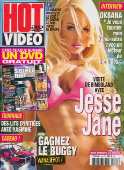 Front cover of Hot DVD 88 magazine