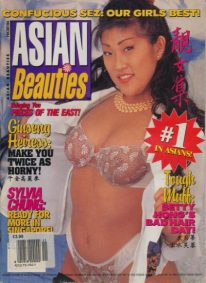 Front cover of Asian Beauties Volume 3 Number 6 magazine