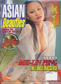 Front cover of Asian Beauties Volume 6 Number 5 magazine