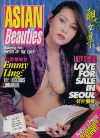 Front cover of Asian Beauties Volume 6 Number 6 magazine