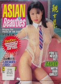 Front cover of Asian Beauties Volume 6 Number 7 magazine