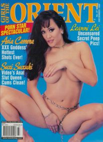 Front cover of Girls Of The Orient December 1999 magazine
