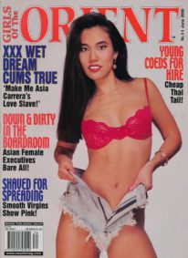 Front cover of Girls Of The Orient June 2000 magazine