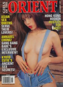 Front cover of Girls Of The Orient November 1997 magazine