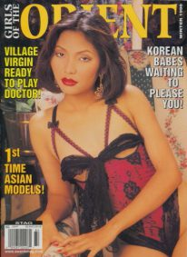 Front cover of Girls Of The Orient Winter 1998 magazine