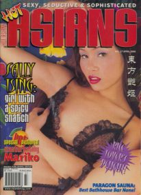 Front cover of Hot Asians April 2000 magazine