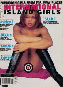 Front cover of Oui International Island Girls Vol 3 No 2 magazine