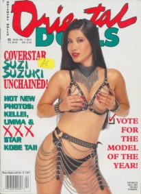 Front cover of Oriental Dolls Volume 7 Number 4 magazine