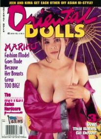 Front cover of Oriental Dolls Vol 8 No 6 magazine