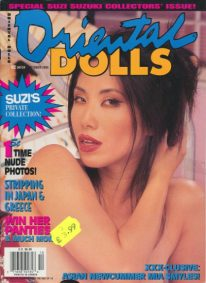 Front cover of Oriental Dolls October 1999 magazine