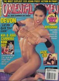 Front cover of Oriental Women July 1998 magazine