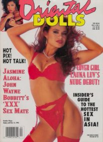 Front cover of Oriental Dolls February 1995 magazine
