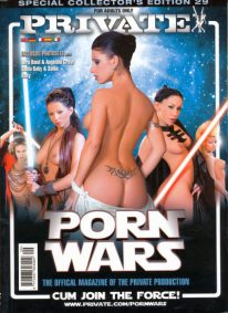 Front cover of Private Porn Wars magazine