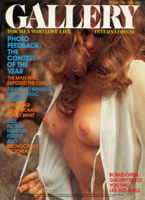 Front cover of Gallery February 1976 magazine