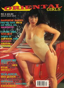 Front cover of Oriental Girls Issue 2 magazine