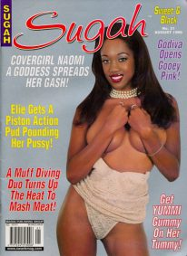 Front cover of Sugah August 1999 magazine
