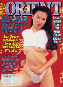 Front cover of Girls of the Orient December 2004 magazine