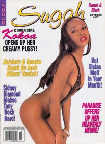 Front cover of Sugah October 1997 magazine