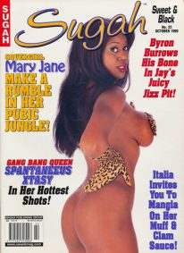 Front cover of Sugah October 1999 magazine