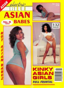 Front cover of Asian Babes Vol 1 No 6 magazine